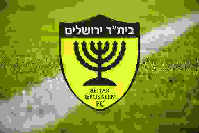 Beitar - I love you
